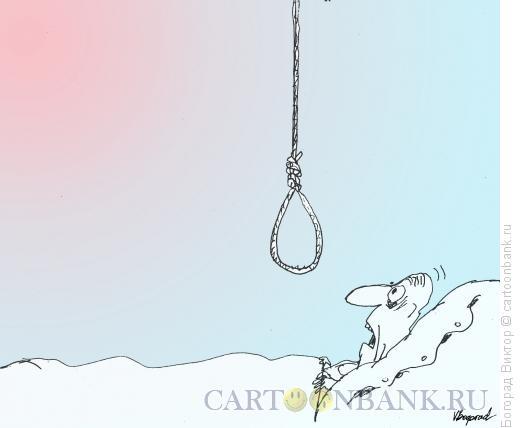 Карикатура: Утренняя мысль о суициде, Богорад Виктор