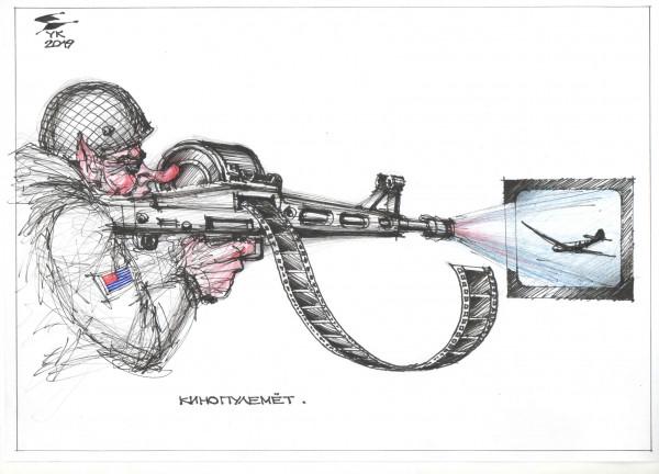 Карикатура: Кинопулемёт ., Юрий Косарев