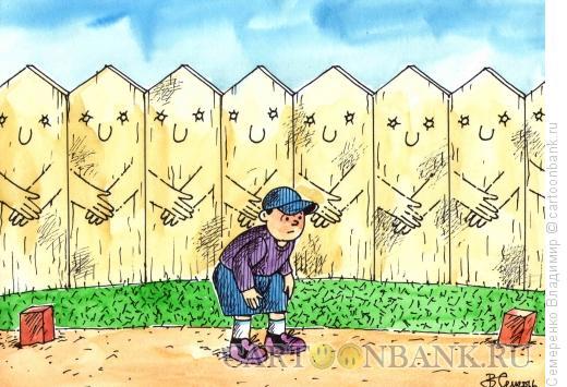 Карикатура: Вратарь, Семеренко Владимир