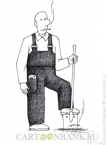 Карикатура: перекур, Семеренко Владимир