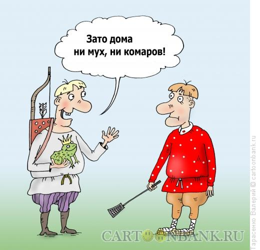 Карикатура: Сказочник, Тарасенко Валерий