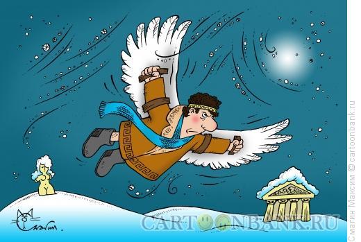 Карикатура: Икар зимой, Смагин Максим