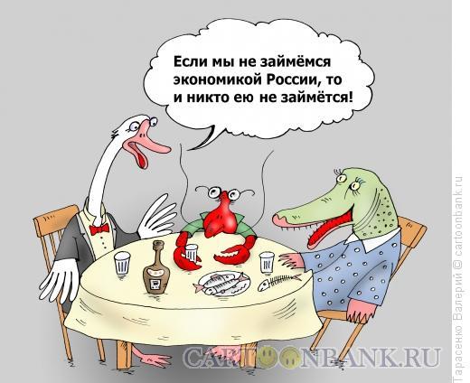 Карикатура: Специалисты, Тарасенко Валерий
