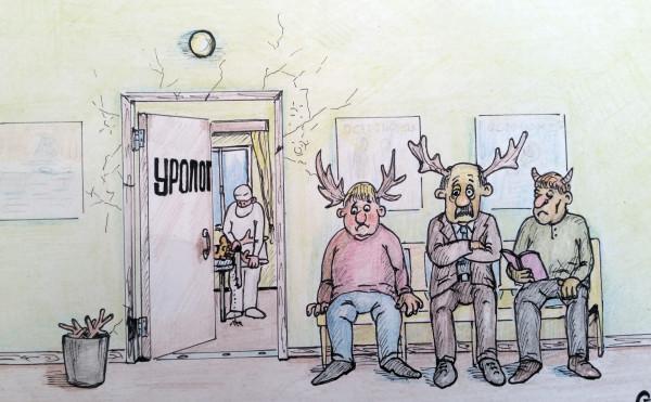 Карикатура: Здоровье, Serrega