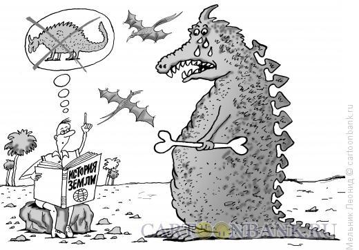 Карикатура: История мира, Мельник Леонид