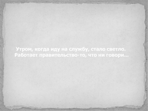 Мем: При всем уважении, не примите за фейк..., Evgeny Buratino