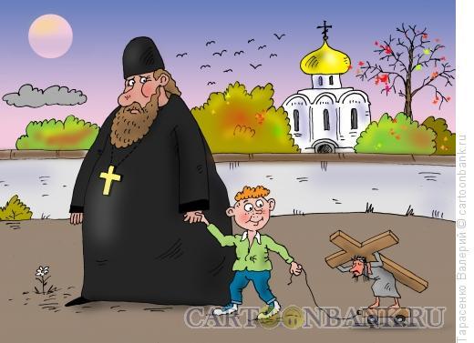 Карикатура: Любимая игрушка, Тарасенко Валерий