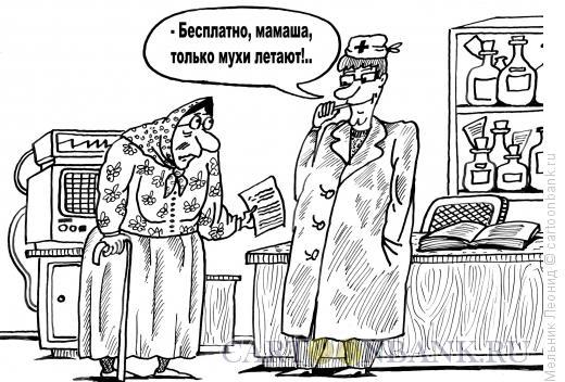 Карикатура: Кому как везет, Мельник Леонид