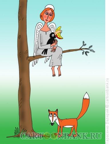 Карикатура: Хранитель, Тарасенко Валерий