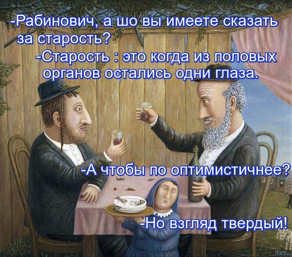Мем: Еврейское счатье-3, RF