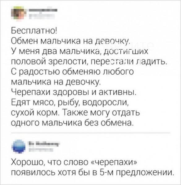 Мем: Обмен, Дед Макар
