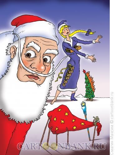 Карикатура: Дед Дали, Смагин Максим