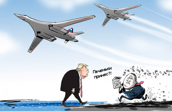 Мем: Узнав, что у Трампа дефицит печенек,  русские на двух самолётах привезли в  Венесуэлу тульские пряники., Evgeny Buratino