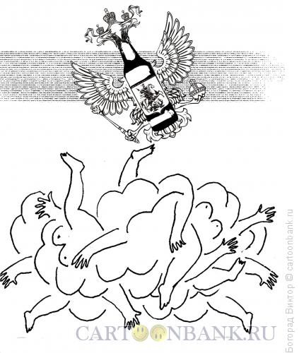 Карикатура: Государственная оргия, Богорад Виктор