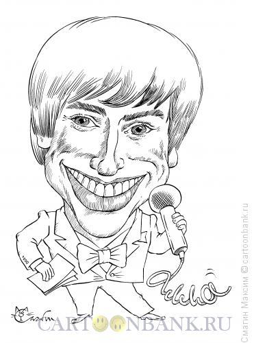 Карикатура: Максим Галкин, Смагин Максим