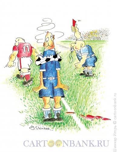 Карикатура: Красная карточка, Шинкар Игорь