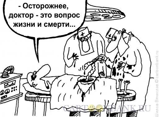 Карикатура: Вопрос, Шилов Вячеслав