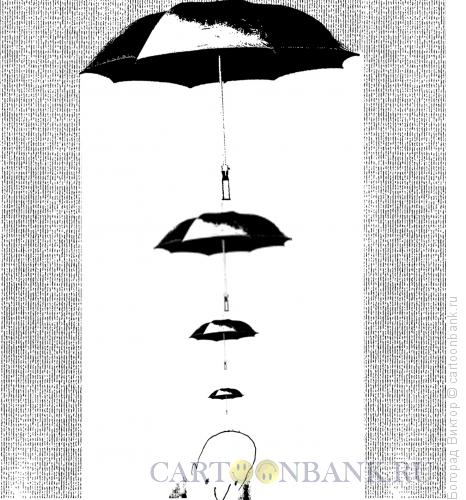Карикатура: Когда мысль становится материальной, Богорад Виктор