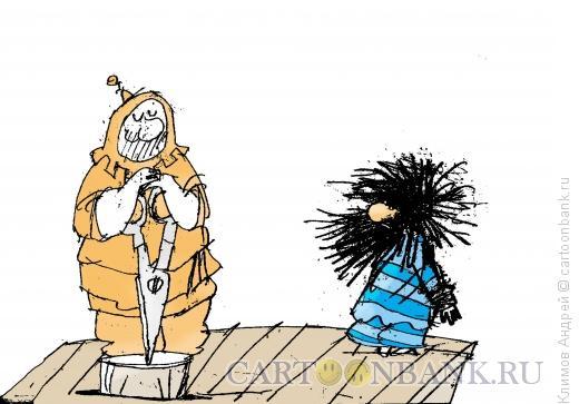 Карикатура: Модельная, Климов Андрей