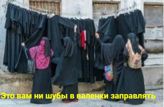 Мем: Модницы, Дед Макар