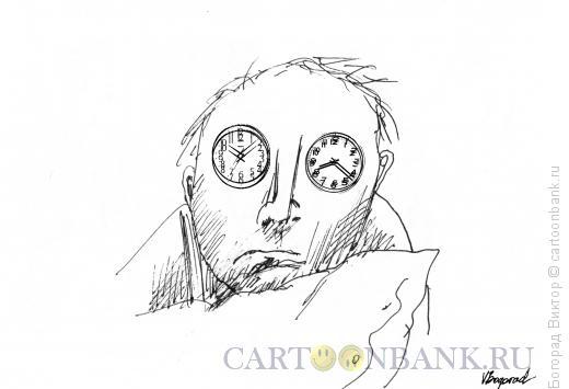 Карикатура: Попытка пробуждения, Богорад Виктор