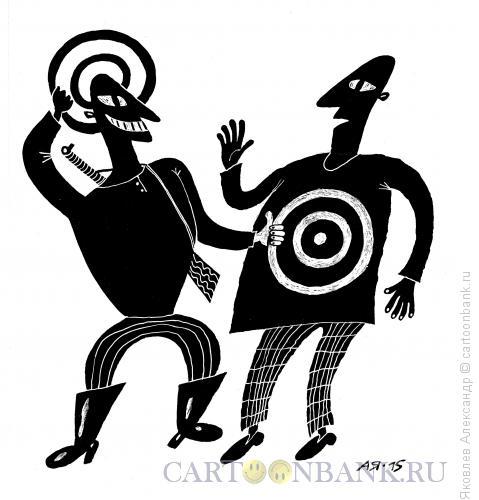 Карикатура: Мишень, Яковлев Александр