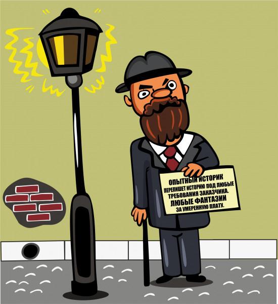 Карикатура: Про древнейшие профессии., somnambula
