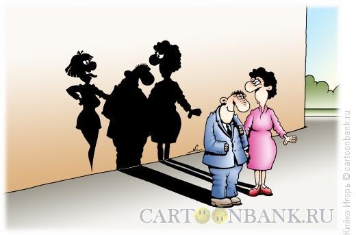 Карикатура: Тайная любовь, Кийко Игорь