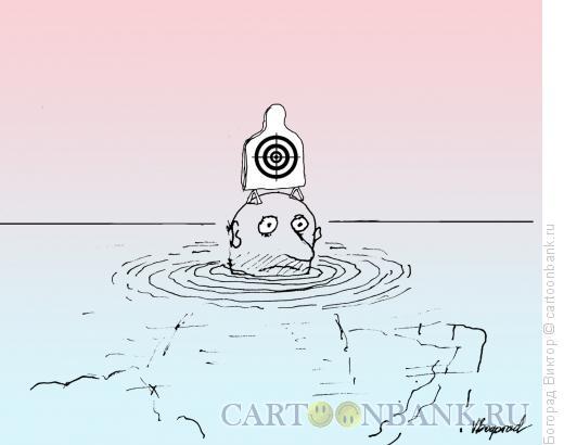 Карикатура: Возвращение в реальность, Богорад Виктор