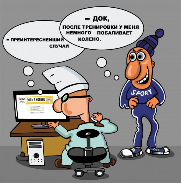 Карикатура: У врача, somnambula