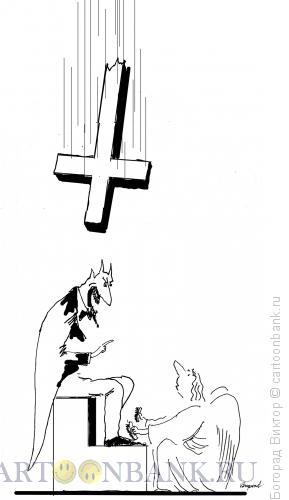 Карикатура: Возмездие, Богорад Виктор