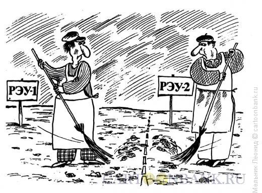 Карикатура: Нелегкая работа, Мельник Леонид