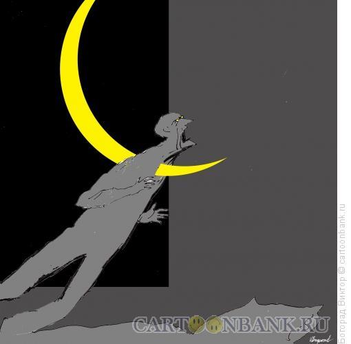 Карикатура: Ночной кошмар, Богорад Виктор