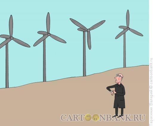 Карикатура: Синхронизация, Тарасенко Валерий