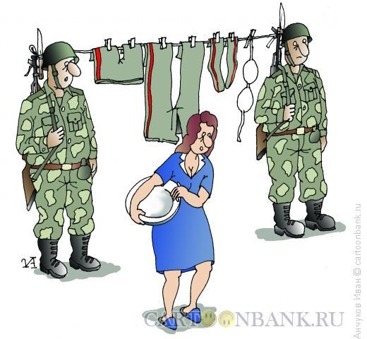 Карикатура: Стирка, Анчуков Иван