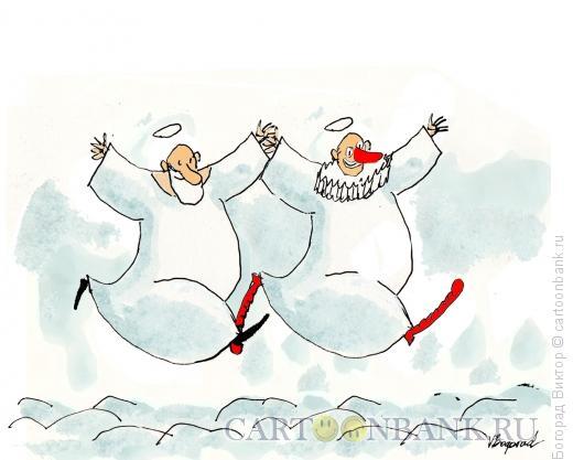Карикатура: Пара весельчаков, Богорад Виктор