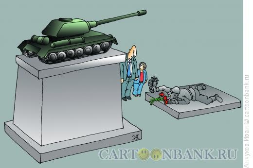 Карикатура: памятник, Анчуков Иван