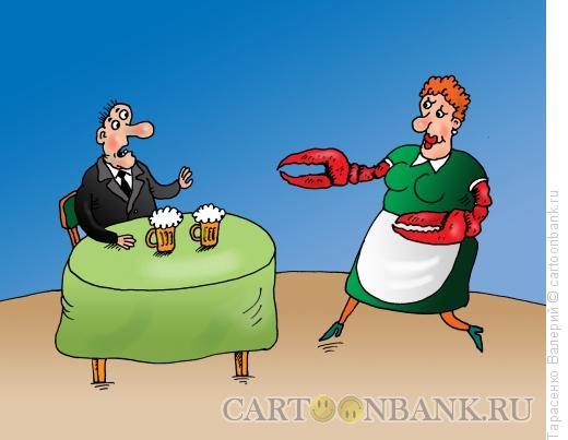 Карикатура: Пивная мутация, Тарасенко Валерий