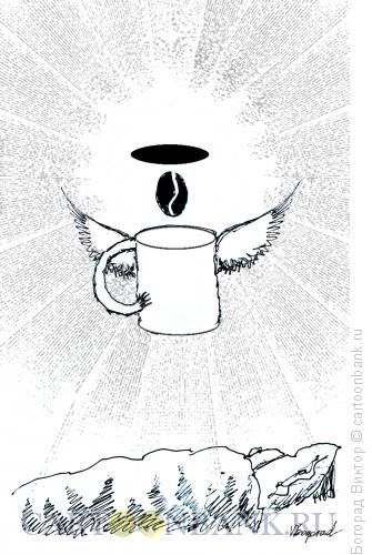 Карикатура: Явление Святого Кофия, Богорад Виктор