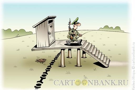 Карикатура: Граница, Кийко Игорь