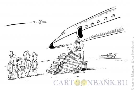 Карикатура: Трап, Смагин Максим