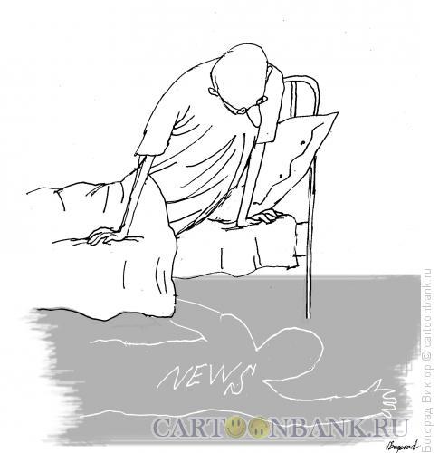 Карикатура: Новость, Богорад Виктор