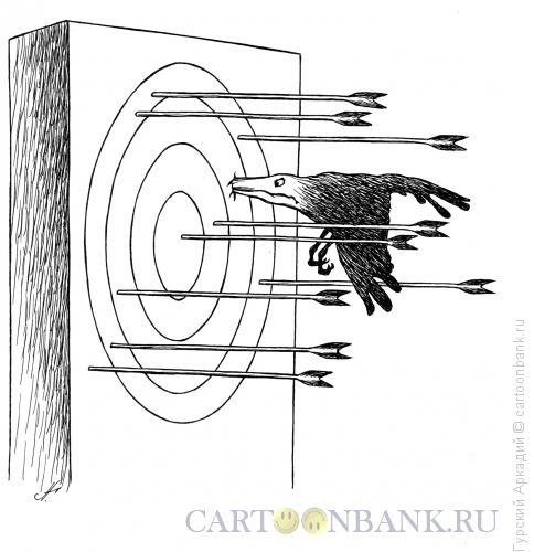 Карикатура: ворона и стрелы, Гурский Аркадий