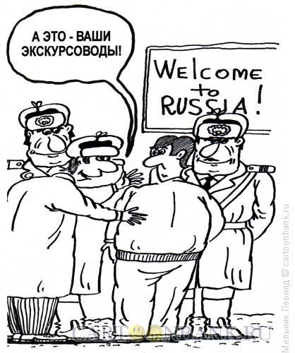 Карикатура: Экскурсоводы, Мельник Леонид