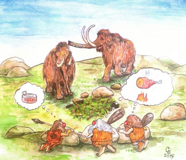 Карикатура: До нашей эры..., Serrega