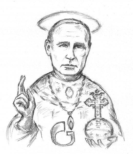 Карикатура: Не Бог, Не Царь и Не Герой, Дмитрий Форвардер