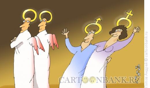 Карикатура: Святоши, Попов Андрей