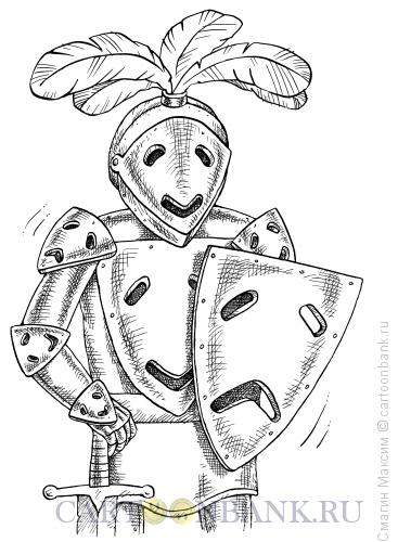 Карикатура: Рыцарь печального и смешного образа, Смагин Максим