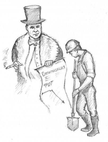 Карикатура: Сытый голодному не товарищ, а работодатель, Дмитрий Форвардер