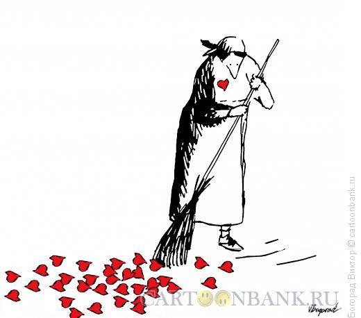 Карикатура: Конец  Валентинова дня, Богорад Виктор